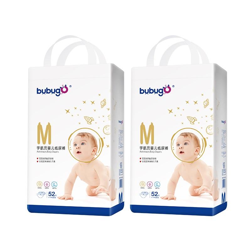bubugo宇航员纸尿裤M52片宝宝婴儿出生尿不湿干爽透气超薄