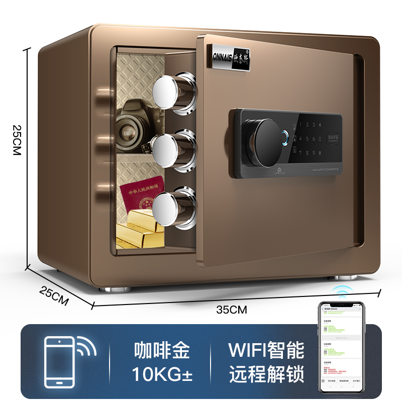 25-coffee Gold Fingerprint Wifi (5 In 1)