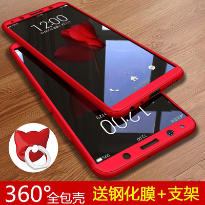 OPPOA73 Mobile Shell opopA73M Cover a77 All-inclusive shatter-resistant opp0 A83 Men and women a79 Shell F5