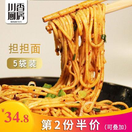 12月6号更新【快爆白菜好价】的图片 第79张