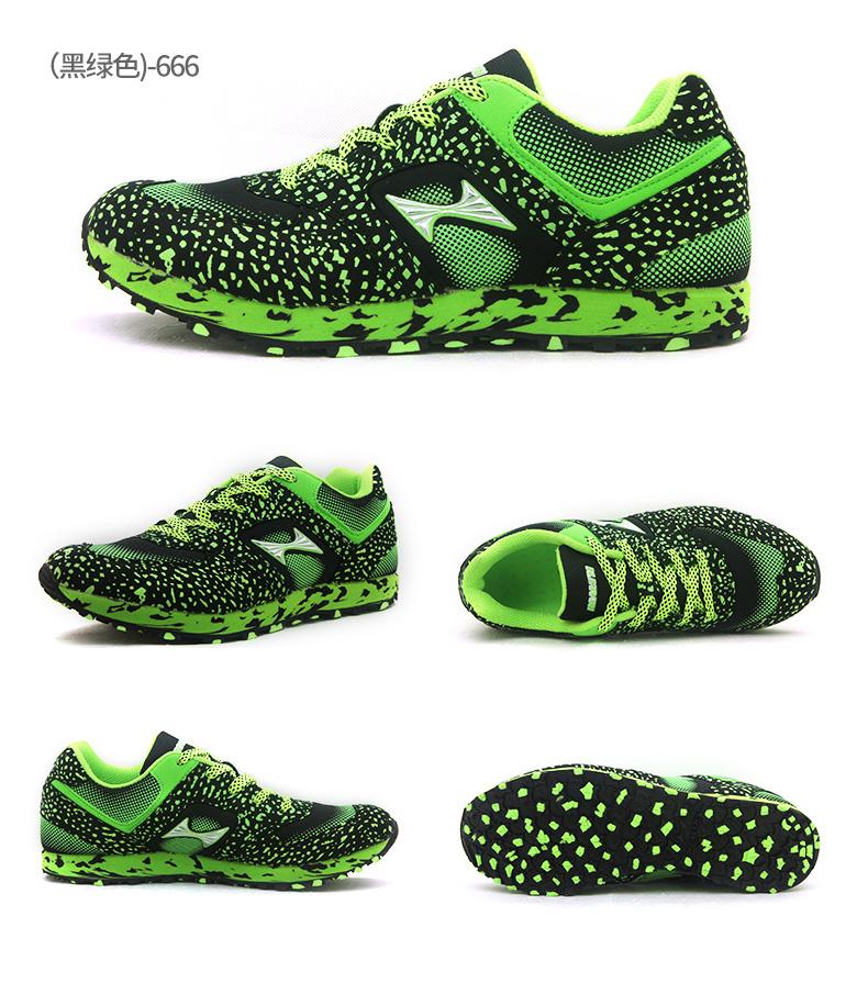 海尔斯马拉鬆跑鞋中高考体测专用跑步鞋超轻透气田径训练跳远男女详细照片