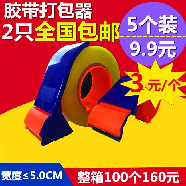 Taobao лента предупреждение язык печать коробка прозрачный пластиковый с тканью резка устройство 4.5cm ширина печать коробка лента тюк лента