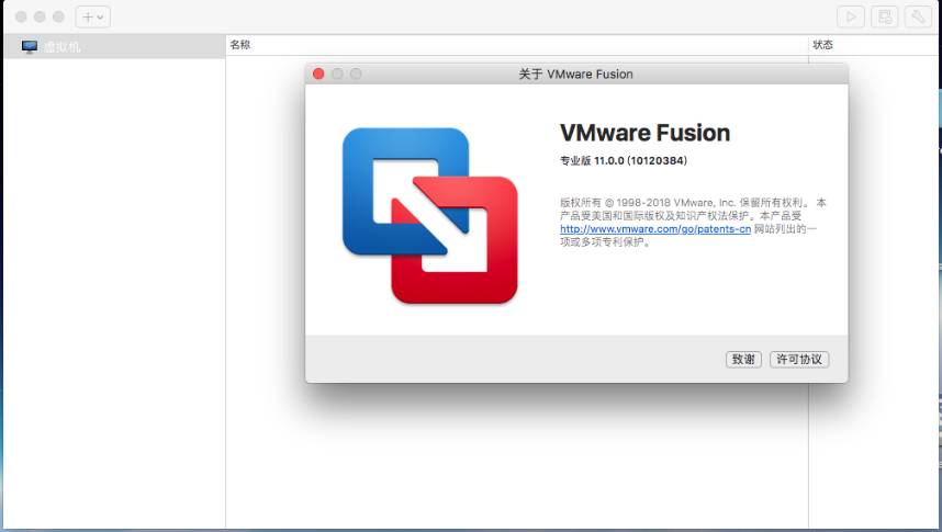vmware fusion 11 10 8 workstation 12 14 15 activation key