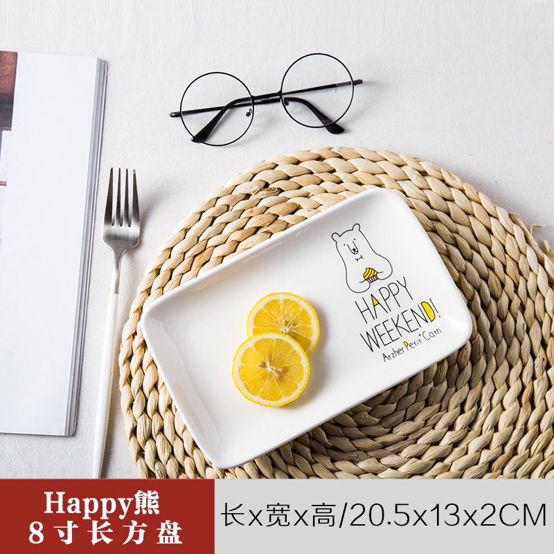 Happy Bear 8 Inch Rectangular Plate