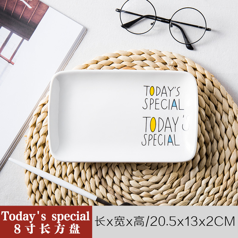 Today's Special 8 Inch Rectangular Plate