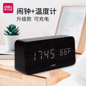 Будильники,  Компетентный студент творческий небольшой будильник многофункциональный спальня немой серебристые простой умный digital power детская кроватка глава часы, цена 679 руб