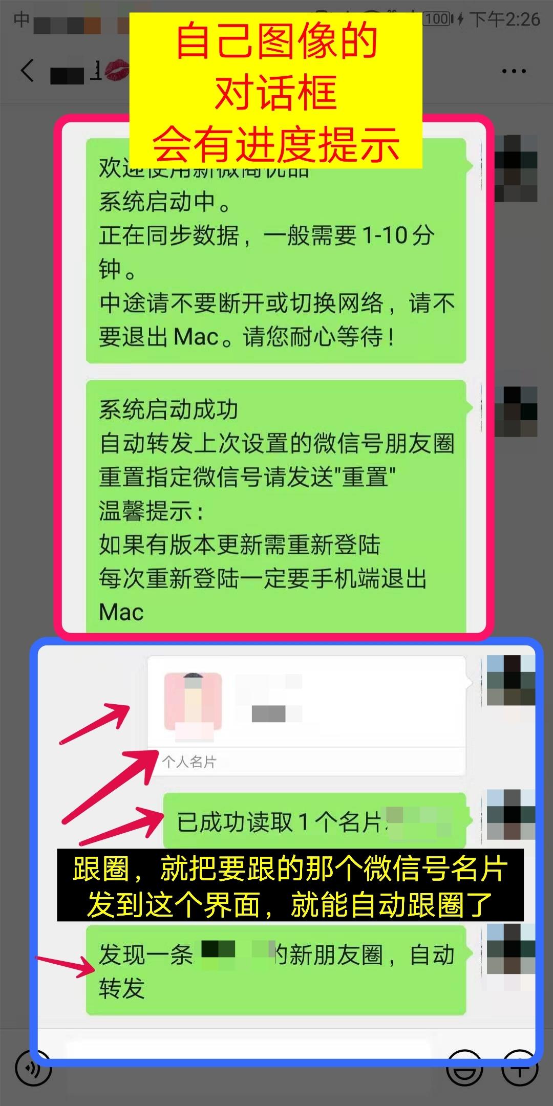 新微商优品3.jpg