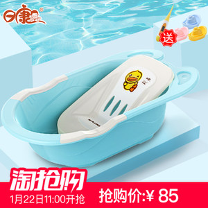 日康婴儿洗澡盆可坐躺通用宝宝浴盆大号加厚新生儿小孩儿童洗澡桶