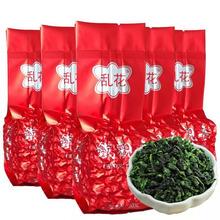 浓香型安溪铁观音茶叶50g