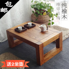 Old Elm Table Tatami Small Coffee Table Bay Window Table Solid Wood Creative Japanese Balcony Table Terrace Table Small Tea Table