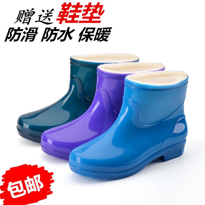 秋冬季保暖雨鞋女士中筒雨靴四季防滑防水塑胶鞋棉鞋短筒绒棉水鞋