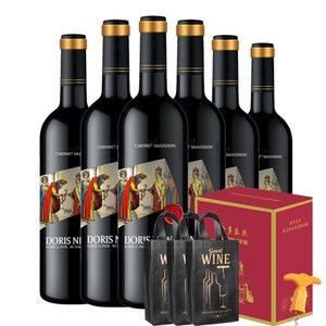 领5张券!保时捷晚宴干红葡萄酒整箱6瓶