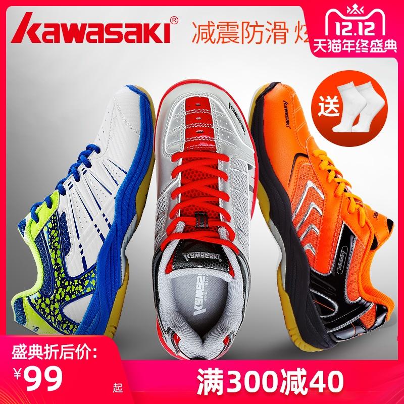 川崎正品羽毛球鞋男鞋女鞋新款专业超轻透气防滑减震男女款运动鞋