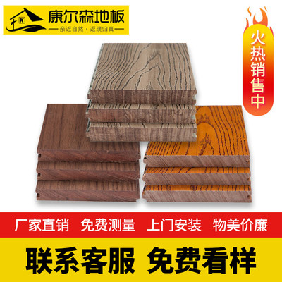 Shuanglong Eye Pure Solid Floor Factory Directly imported log household oak pattern light color Gris environmental protection