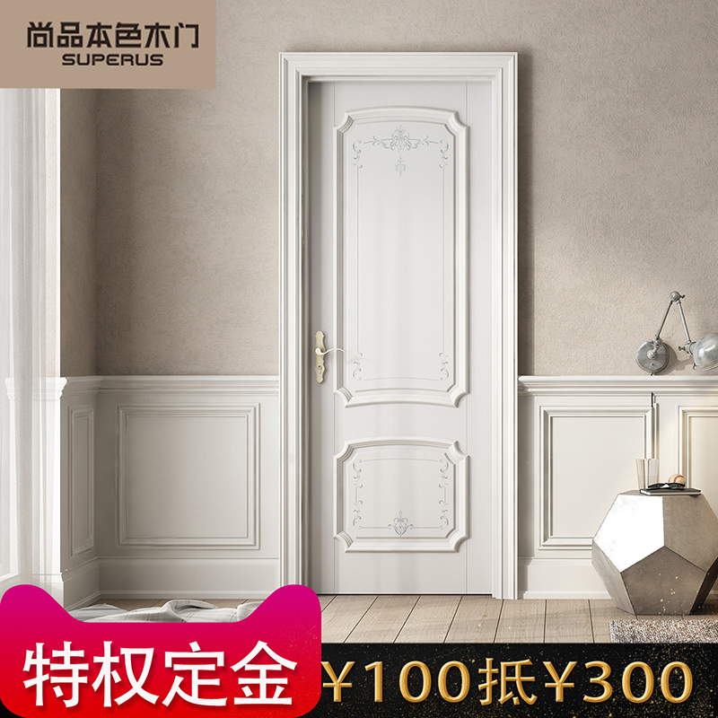 Product Quality Privilege Gold Solid Wood Composite Door Custom Made Door  Set Wooden Door Interior