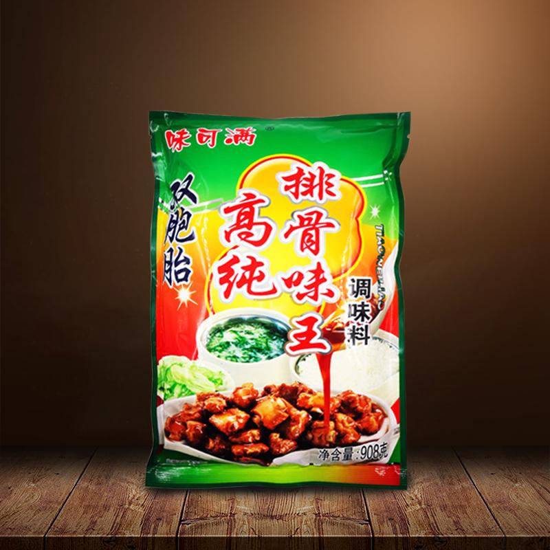 双胞胎高纯排骨味王沙县特色小吃餐饮酒店蒸饺扁食增鲜高汤调味料