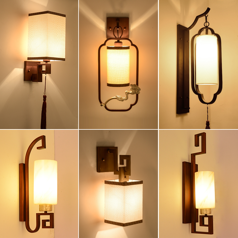 New Chinese Wall Lamp Bedside Lamp Living Room Bedroom Corridor Aisle  Staircase Lights Creative Hotel Project
