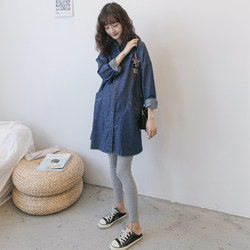 Maternity Shirt Cardigan Jacket Maternity Autumn Suit Fashion Korean Casual Nursing Mid-length Long Sleeve Denim Skirt