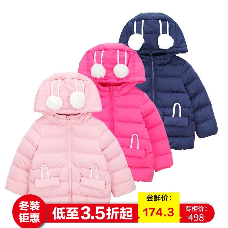 巴拉巴拉童装2018冬装新款女童连帽儿童保暖羽绒服潮21074170107