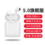 夏新I9无线蓝牙耳机苹果双耳运动券后18.99元包邮