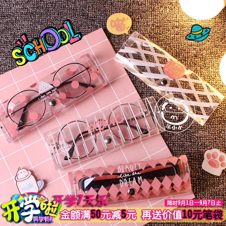 Корейский Творческий милый маленький новый глаз зеркало органайзер Переносная пластиковая прозрачная близорукость зеркало Коробка женский студент