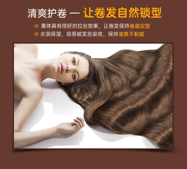迪彩弹力女素捲髮保湿定型女护髮精华素护卷头髮造型羊毛卷护髮素详细照片