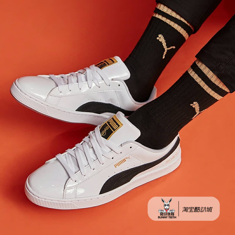 bfe70d82e8d PUMA Puma shoes BTS bulletproof youth group men and women flowers patent  leather casual shoes 368278. Zoom · lightbox moreview · lightbox moreview  ...