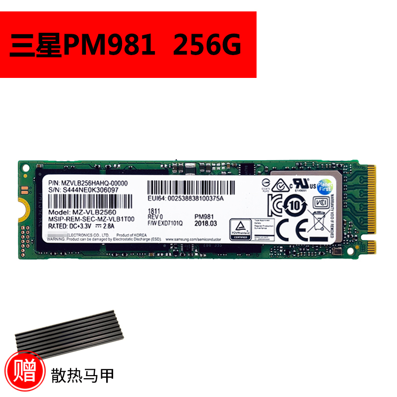 Samsung PM981 PCIE NVME M 2 256G solid state drive SSD M2