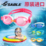 Sable children's swimming goggles waterproof and anti-fog high-definition large-frame professional swimming goggles for boys and girls, diving equipment
