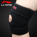 Li Ning knee pads breathable pressure support type basketball mountaineering spinning sports special knee protection for men and women in winter