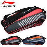 Li Ning badminton bag backpack 6 pack professional high-end sports shooting bag six pack big bag for men and women