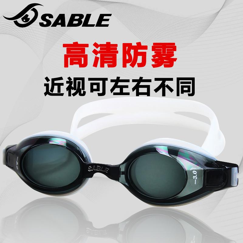 黑貂近视泳镜防水防雾大框带有度数的左右不同男女游泳眼镜装备软