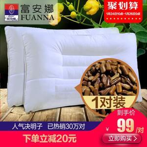 富安娜决明子枕头单人枕芯一对装正品成人男女家用助睡眠护颈椎枕