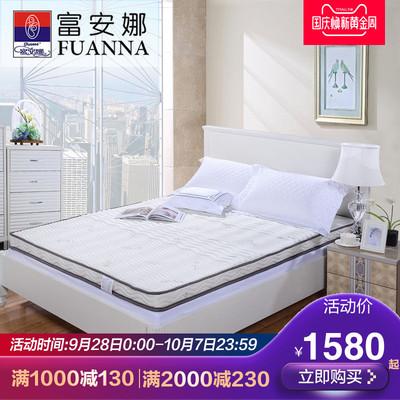 富安娜家具床墊1.5m床獨立彈簧床墊1.8m床成人席夢思軟硬適中隨心