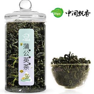 【祛火神器】长白山蒲公英茶