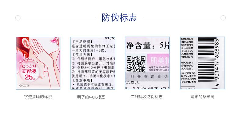 品牌部分超保湿_01.jpg