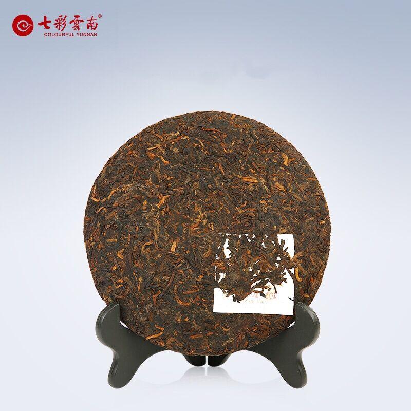 七彩云南印象云南普洱茶熟茶礼盒装饼茶357g官方正品