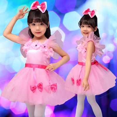 Girls pink jazz dance dresses modern dance singers chorus host ballet vedio school competition dress