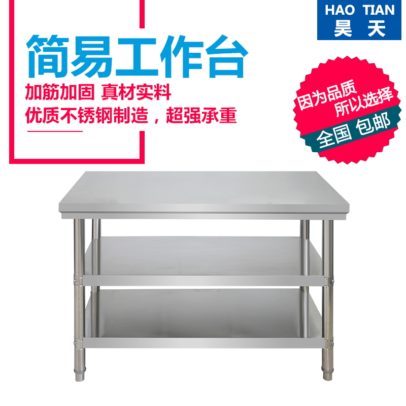 demolition double stainless steel workbench hotel kitchen operating table work load taiwan hit packing table - Stainless Steel Work Bench