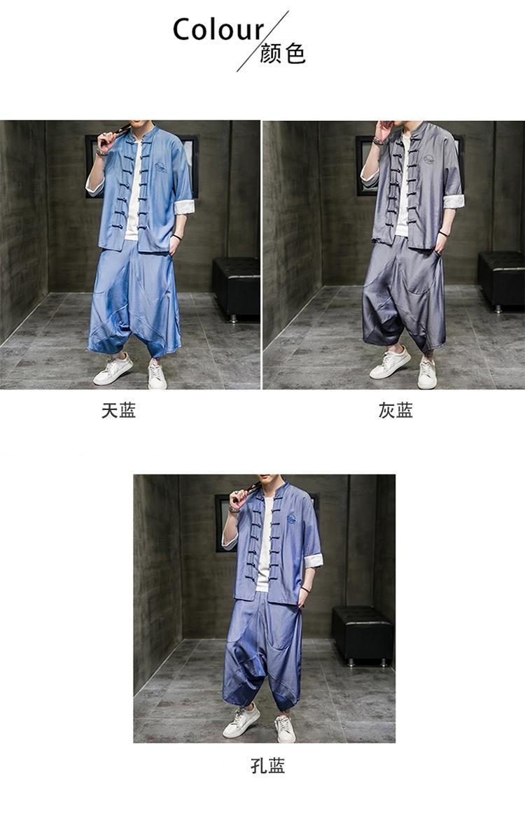 中國風男裝青年中式復古裝超薄冰絲唐裝短袖襯衫套裝中山裝居士服復古原創