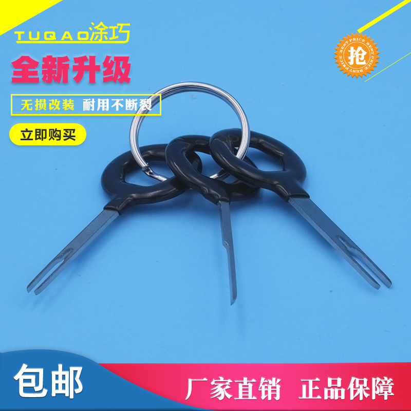 Remarkable Usd 7 04 Wiring Harness Terminal Remove Disassembly Tool Needle Wiring Cloud Geisbieswglorg