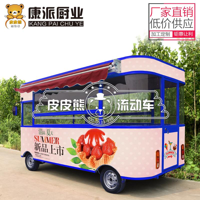 街边油炸小吃车_冰淇淋车_流动冰淇淋车_冰淇淋车玩具_ 移动冰淇淋车 - 下午 ...