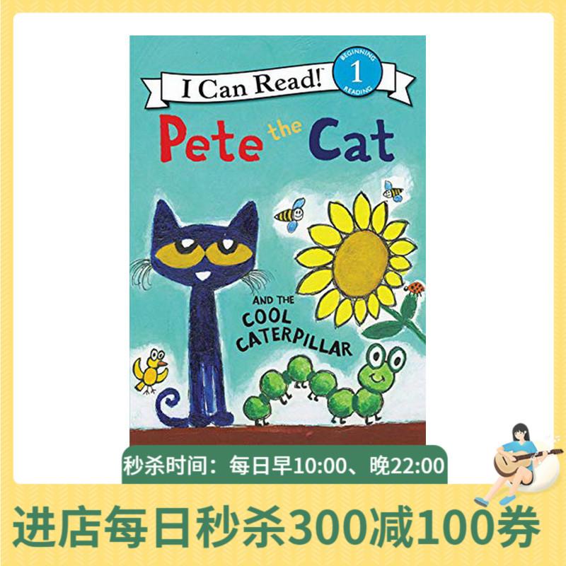 英文原版 Pete the Cat and the Cool Caterpillar 皮特猫  I can read 1