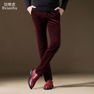 Повседневные брюки Bai Xiao Hu