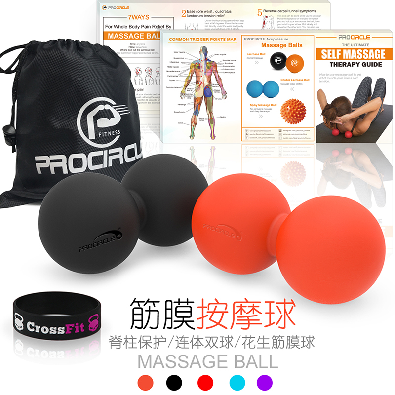 Мышца мембрана мяч массаж двухместный шар арахис массажный мяч мышца мембрана релиз свободный глубоко задний хребет массаж мышца релиз свободный мяч