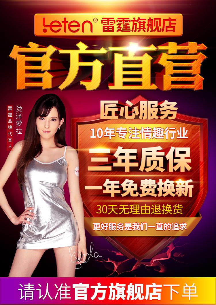 飞机杯-美女网-MEINV.HK-分享各种好看美女图片、美女写真、美女主播、美女直播、美女视频、美女电影、美女游戏