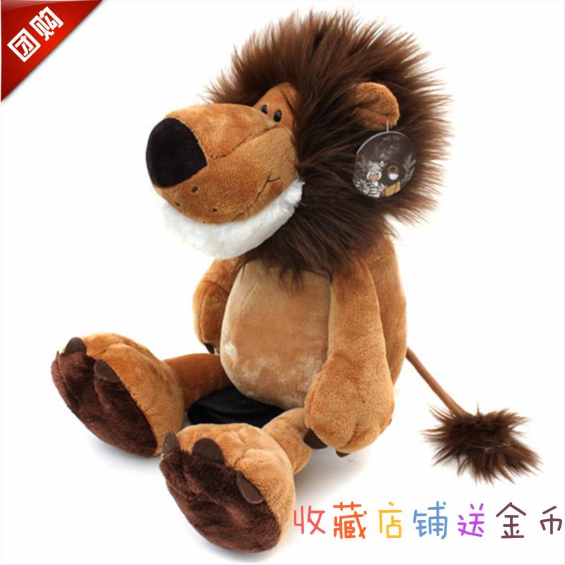 狮子公仔森林动物玩偶大象小鹿猴子狗老虎儿童毛绒玩具活动礼物