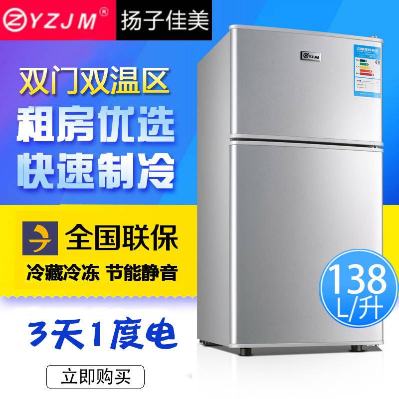 Гарантия Маленький холодильник небольшой двойной дверь Холодильник дома один дверь Рефрижераторное общежитие три открытых дверь Холодильник небольшой энергосберегающий