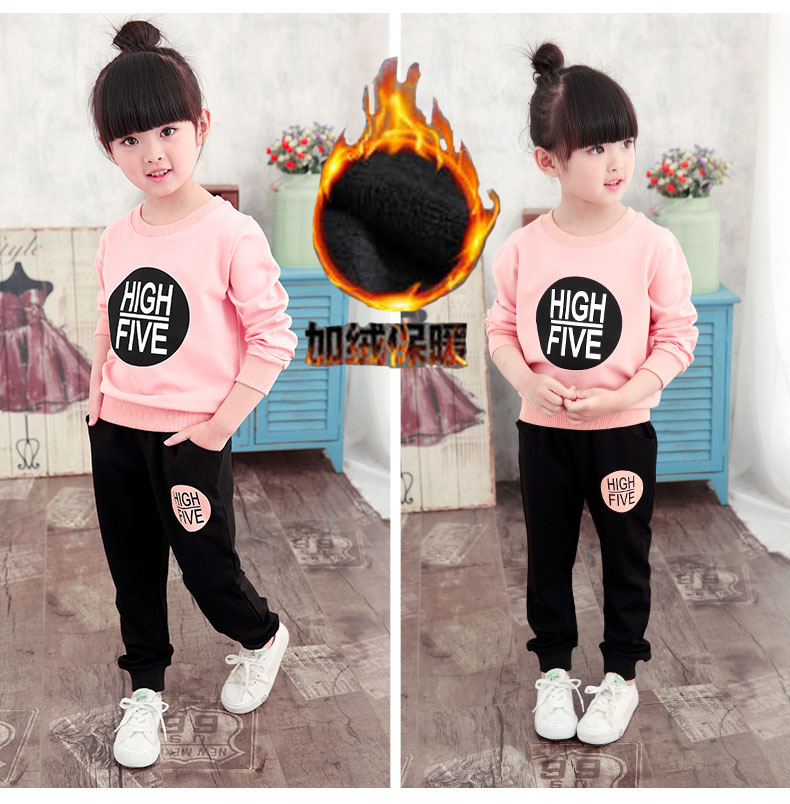 2017 Korean autumn and summer girls' suits big children leisure sports children cute two sets of baby clothes