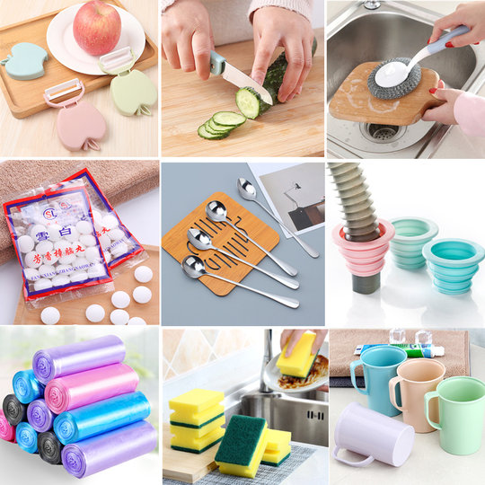Home Daily gadgets household goods Household learn to give as gifts gift gift merchandise grocery store